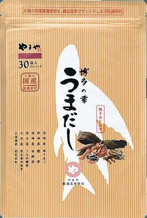 item-umadashi